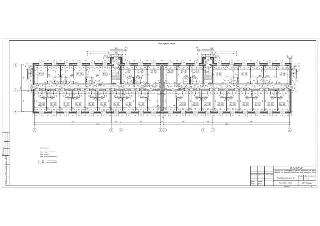 3-4 секция, 1этаж_1 - копия
