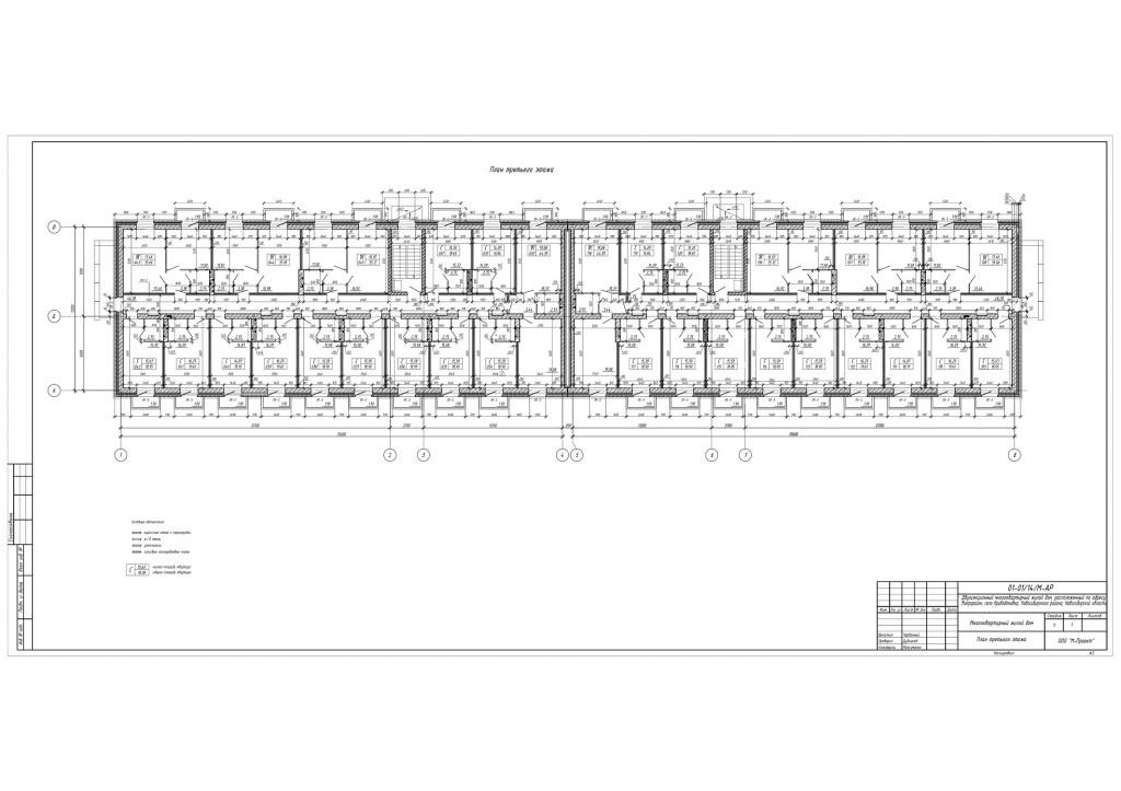 3-4 секция, 3этаж_1 - копия